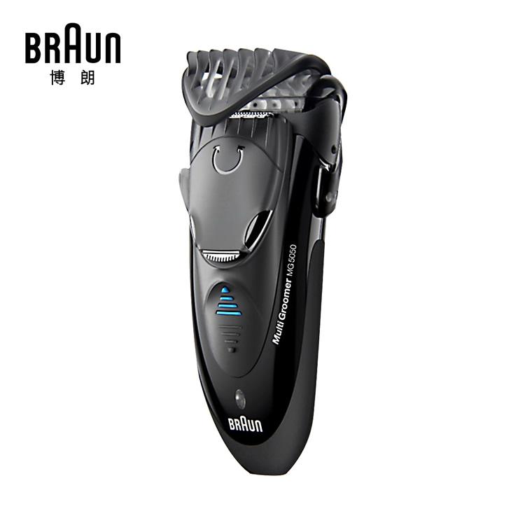 博朗(Braun)剃须刀 MG5050