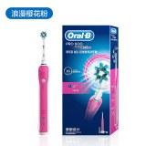 博朗(Braun)电动牙刷 D16.523U 粉色