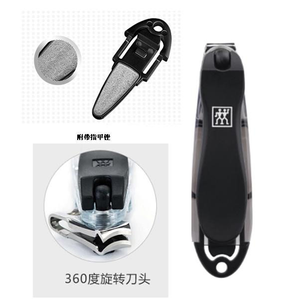 双立人ZW-N90 ZWILLING Classic Inox 带磁石趾甲钳(附带指甲锉)-黑色42429-013-0