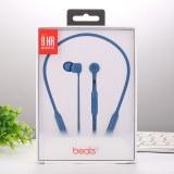Beats X 带麦可通话蓝牙无线 入耳式耳机 MLYG2PA/A 蓝色