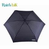 Rain's talk 台湾超轻迷你绅士五折扁平手开伞 R6602-深灰横纹