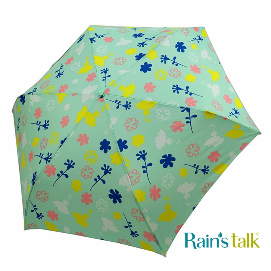 Rain's talk 台湾超轻迷你花样青春五折手开伞 R5609-绿色
