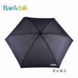 Rain's talk 台湾超轻迷你绅士五折扁平手开伞 R6602-黑灰圆点