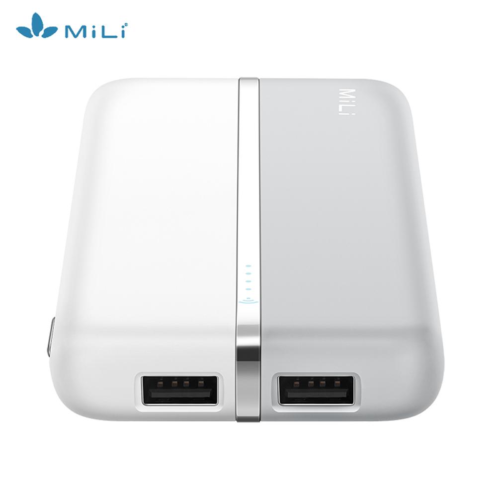 米力 智能无线U盘加10000毫安移动电源 HB-D10 32G 灰白色