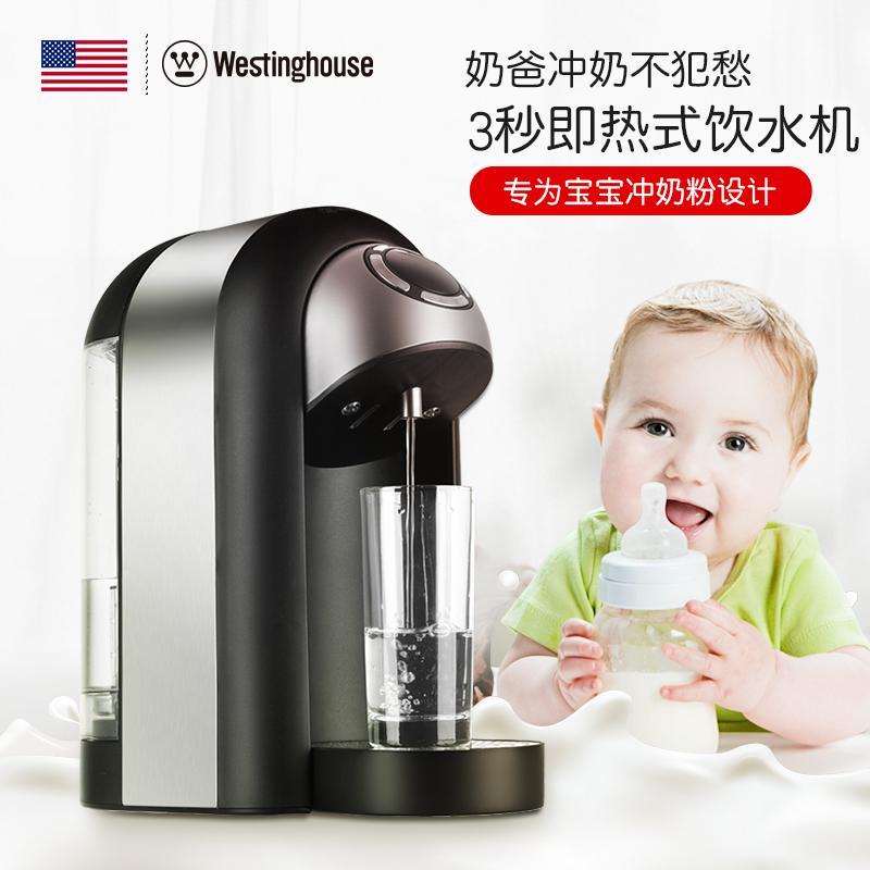 西屋 即热式饮水机 WFH20-S1 黑色