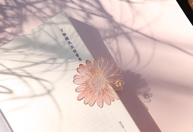 SOZEN CREATE——花语系列书签(4片礼盒装)