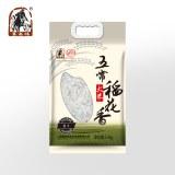 塞翁福 2.5公斤五常稻花香米