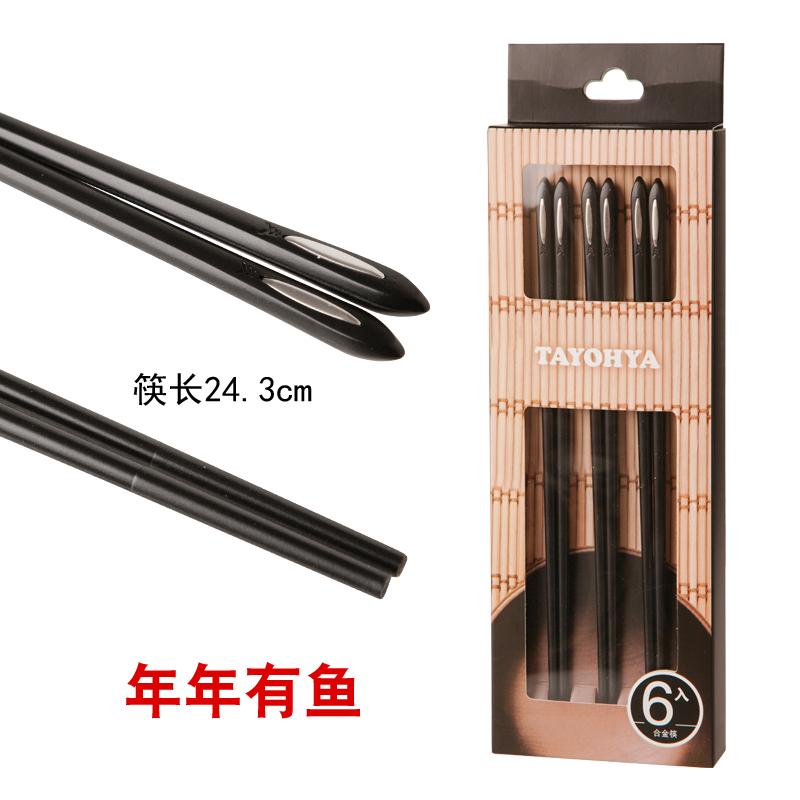 多样屋 合金筷6入礼盒/年年有鱼 TA030103012ZZ 黑色