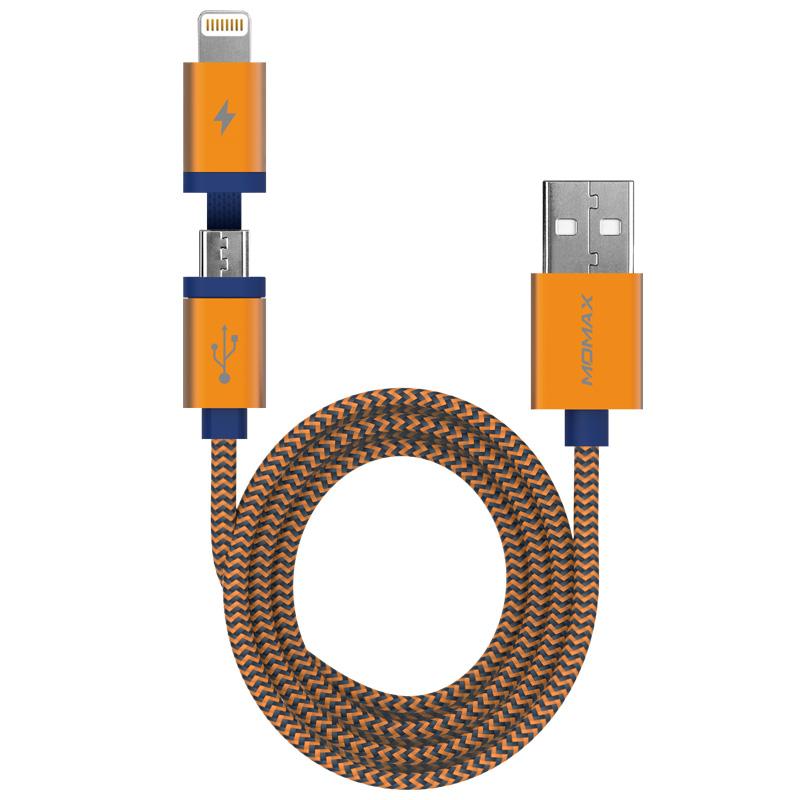 摩米士 精英2合1编织线(苹果认证Lightning 8 pin-1m)DL4