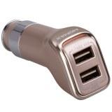 摩米士 卓越双面USB车充(2USB输出5V4.8A)