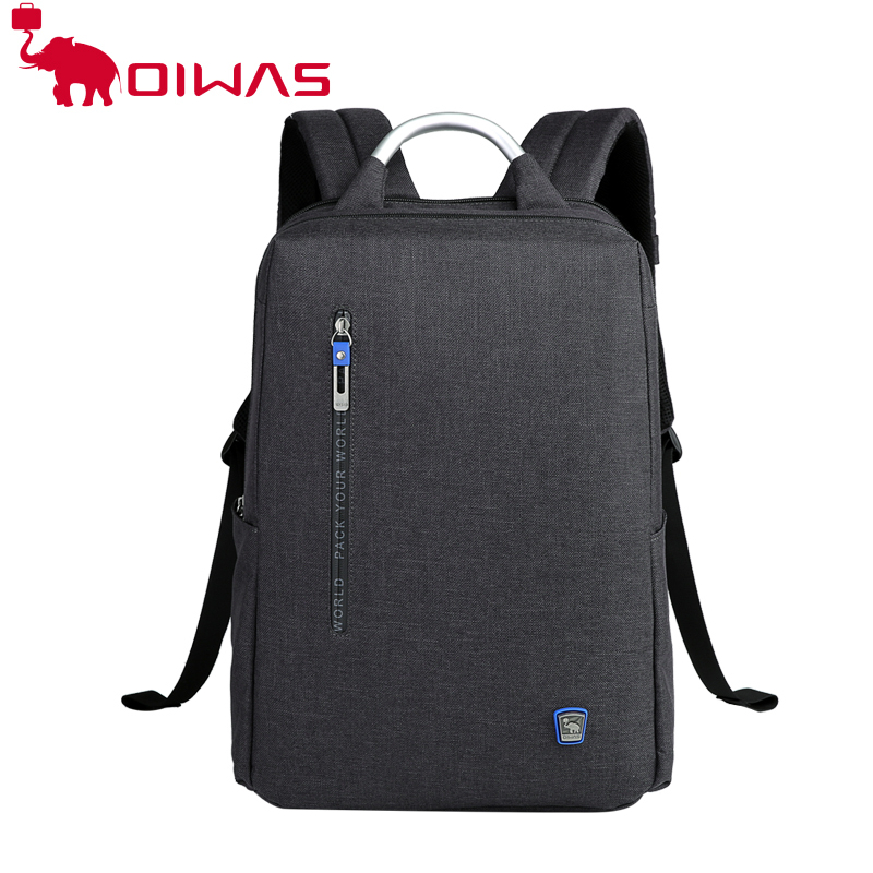 爱华仕 商务电脑包双肩背包 OCB4306