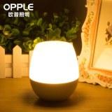 欧普 照明LED床头吹控灯 MT-HY03T-96 白色