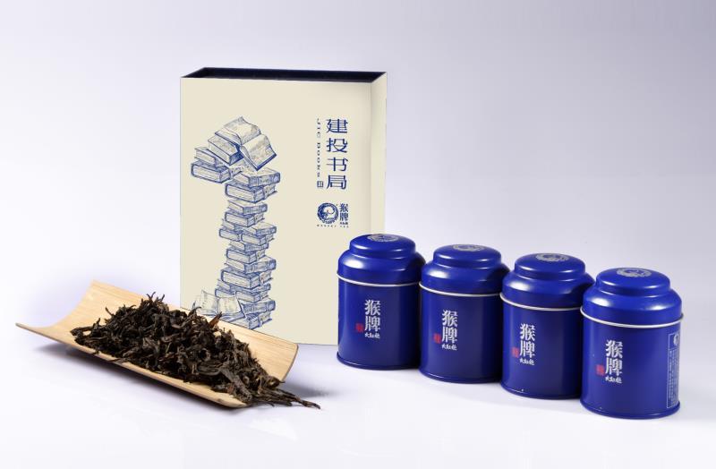 猴牌 武夷山正岩大红袍甄选系列30g(建投书局联名款-白色)