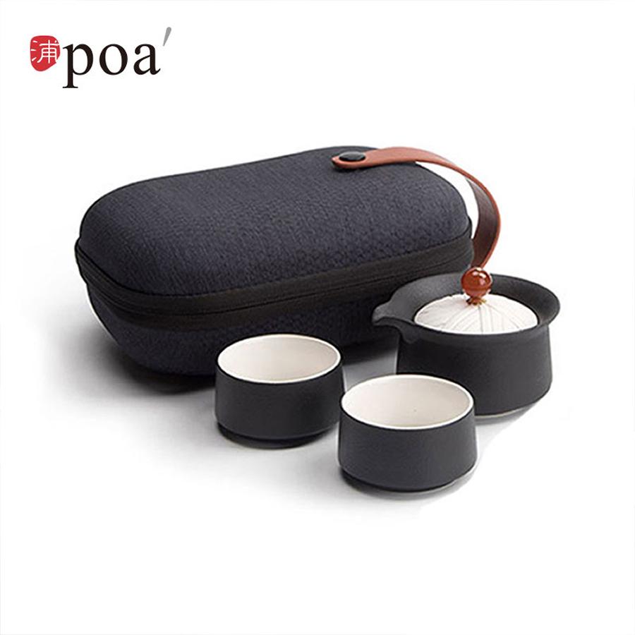 浦poa 日式旅行茶具快客杯一壶两杯 CY9580
