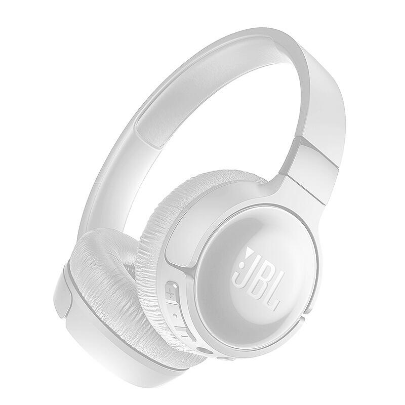 JBL 蓝牙降噪头戴耳机 T600BTNC 白色