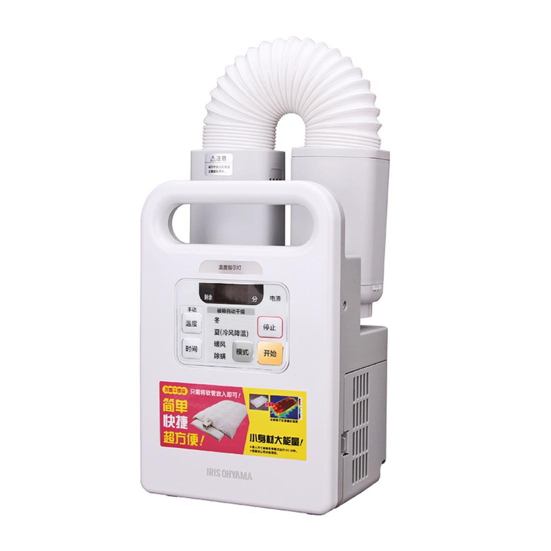爱丽思 布团干燥机FK-C1C-WP 白色