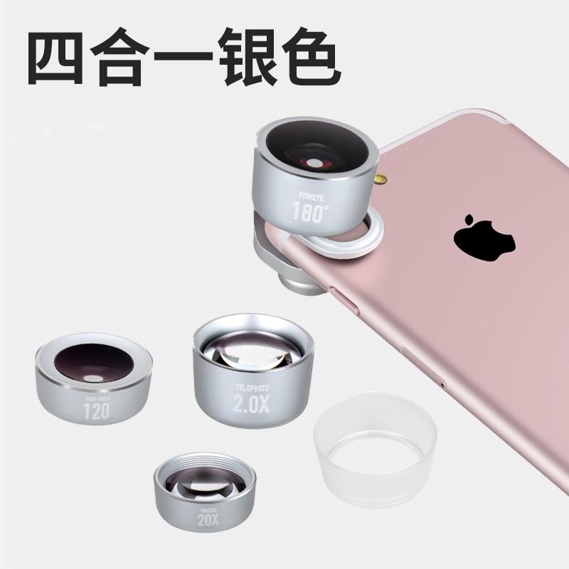 摩米士 X-Lens Pro 4合1卓越手机镜头套装 CAM7S 银色