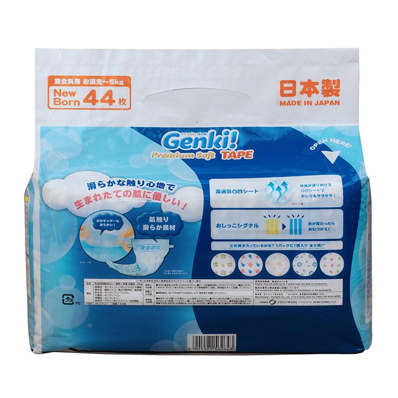 妮飘 Genki婴儿纸尿裤(NB)44片