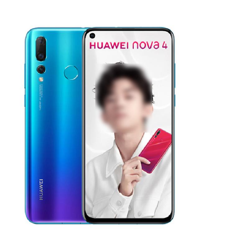 华为nova4手机4800万(8GB+128GB)-蓝