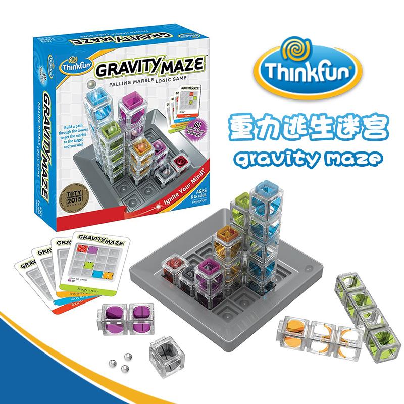 thinkfun 重力迷宫棋早教儿童玩具 1006-WLD