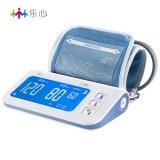 乐心 医用语音智能电子血压计I8 白色