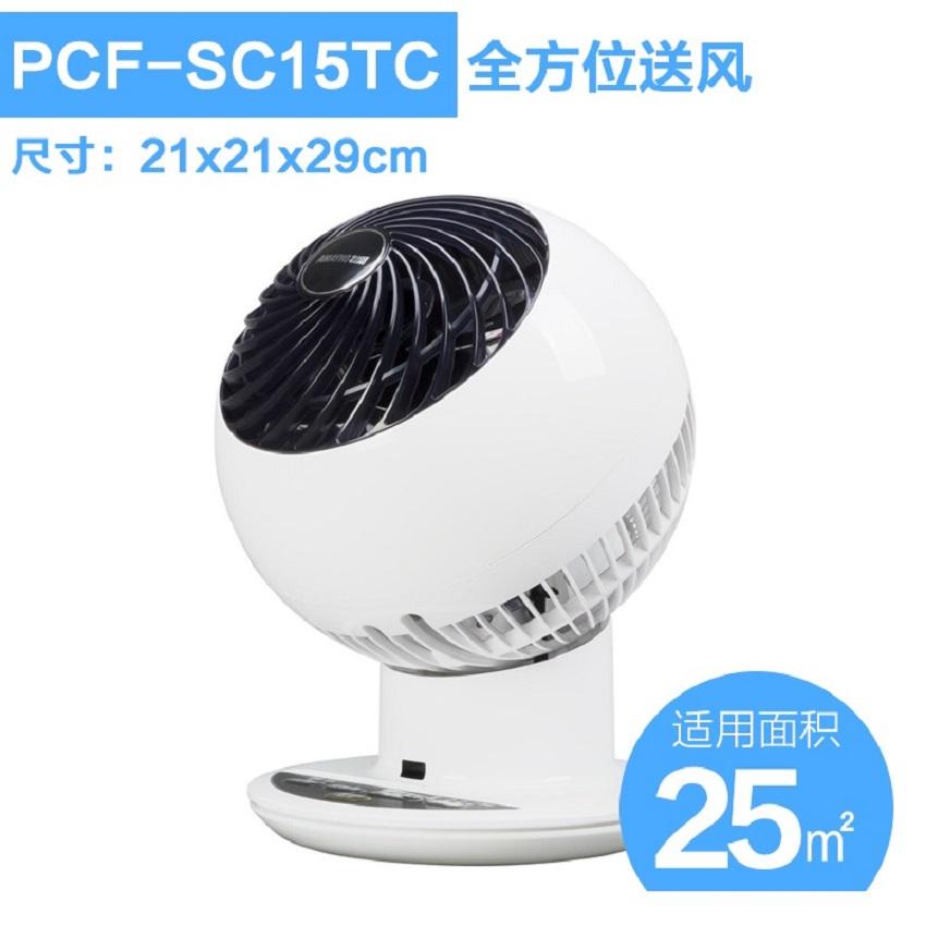 爱丽思 空气循环扇 白色 PCF-SC15TC
