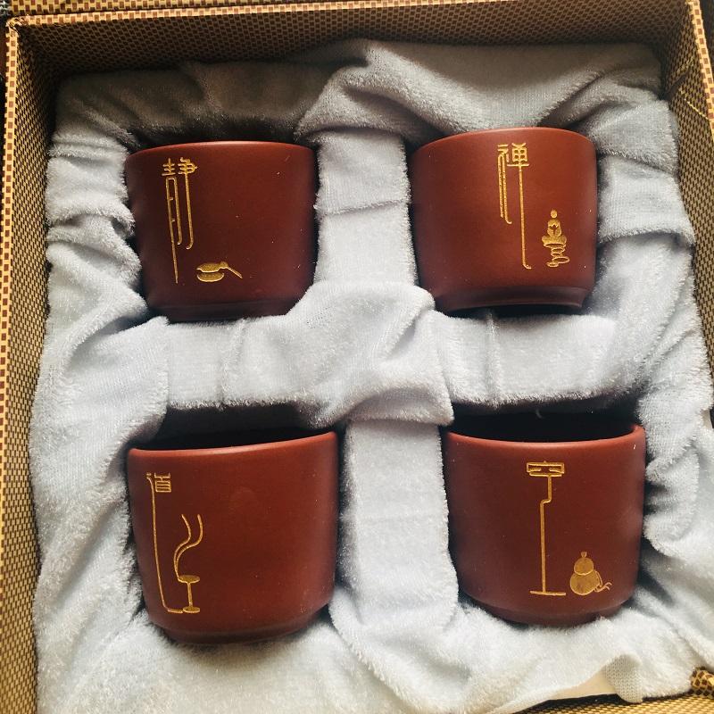 土生金 品茶问道紫砂茶杯 朱泥100cc 5.8*5.8*4.8cm
