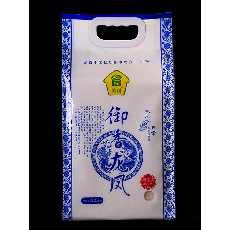 常信 有机稻花香(热合)2.5kg