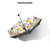 蕉下 口袋系列防晒遮阳伞