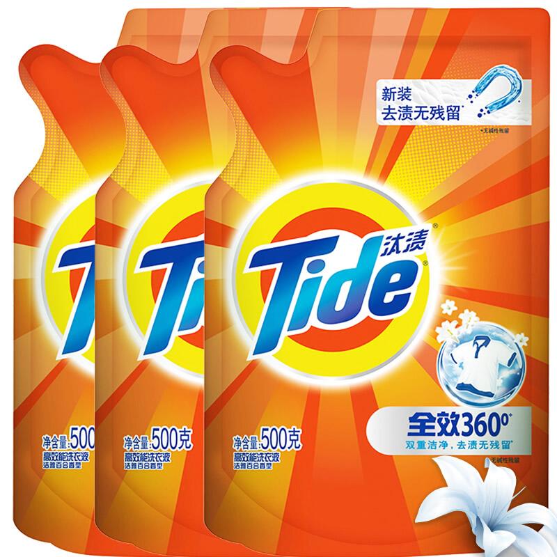 汰渍 全效洗衣液(500GX3)袋装 82280264