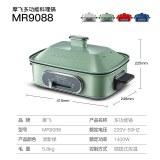 摩飞 多功能锅  MR9088