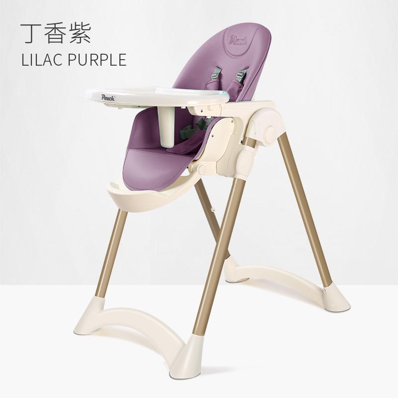 Pouch 儿童餐椅  K28