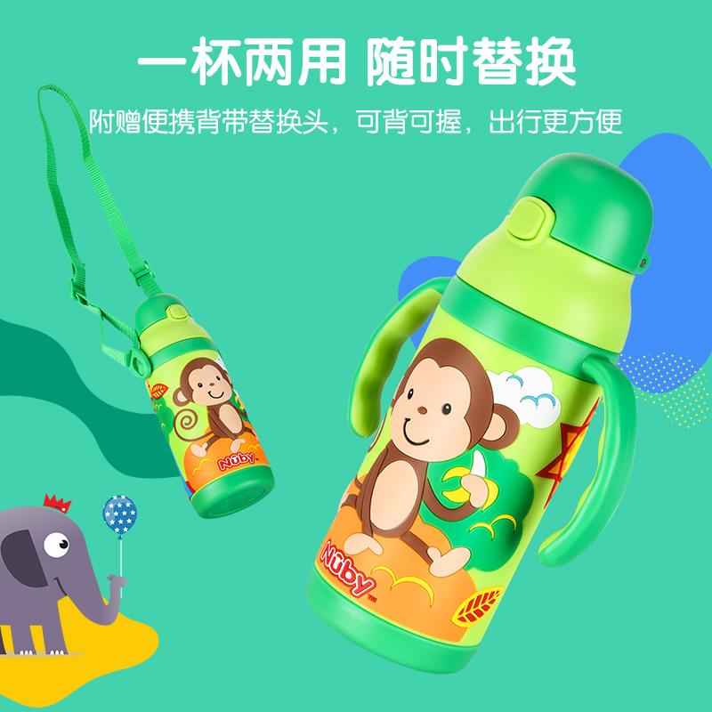 努比 按键保温杯 绿色(3D猴子)385ml 10406