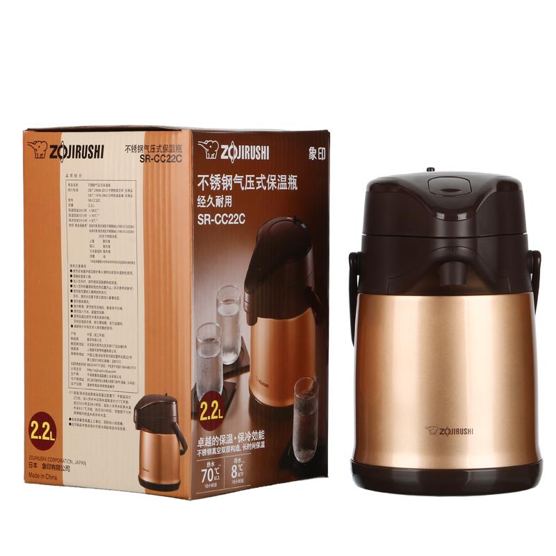 象印不锈钢气压式保温瓶  SR-CC22C
