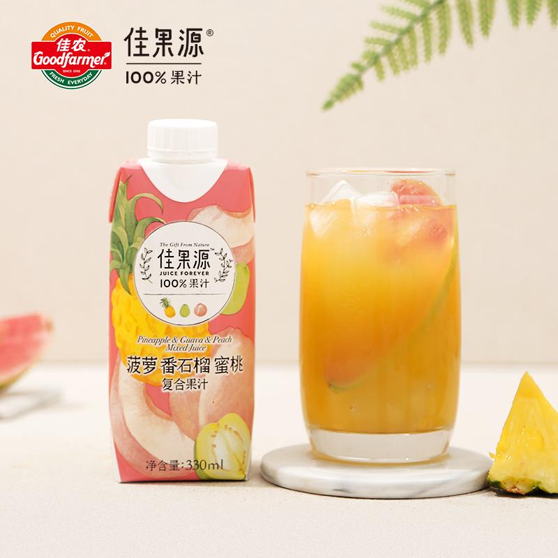 佳果源 菠萝番石榴蜜桃复合果汁330ml*12 整箱
