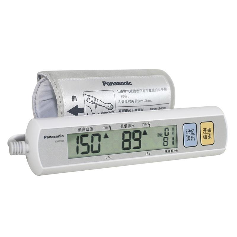 松下便携上臂式电子血压计EW3108