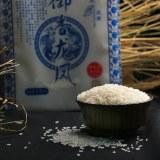 常信 五常有机稻花香 2.5kg*2