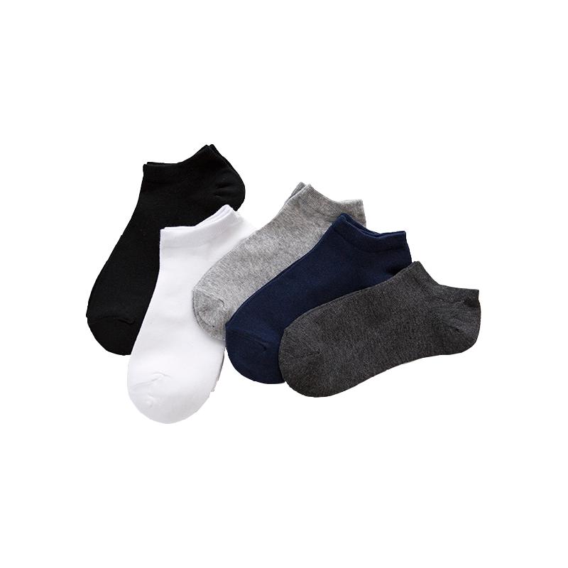 纤丝鸟 男士纯色船袜 5双装 混色 均码 COT65-S