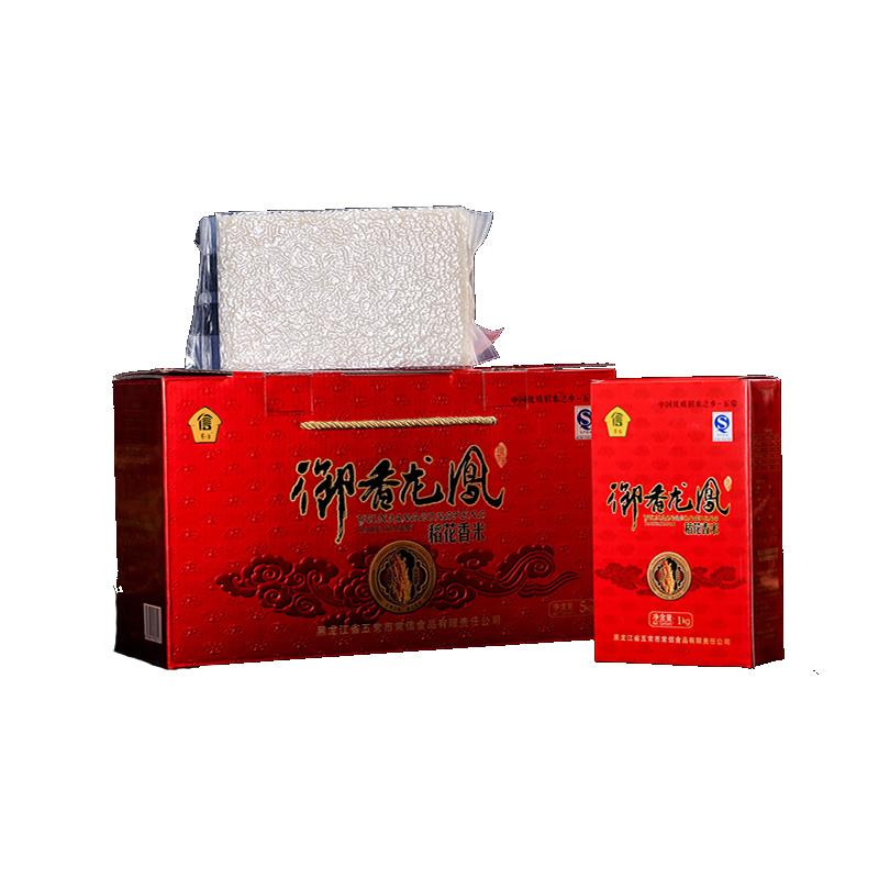 常信 御香龙凤五常有机稻花香(真空)5kg红色包装