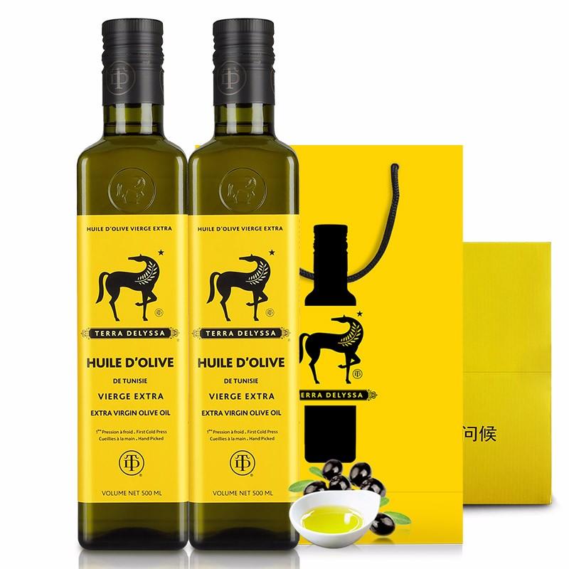 小黑马 特丽莎橄榄油食用油500mlx2瓶(简约版礼盒)