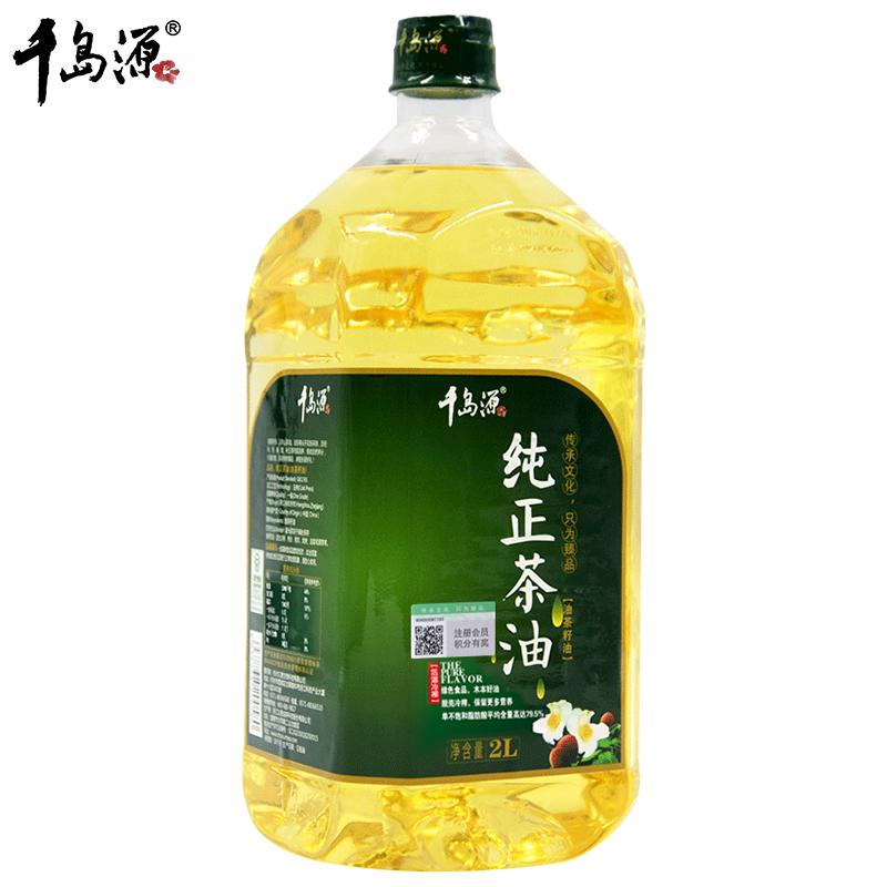 千岛源 纯正茶油 2L cy-2l