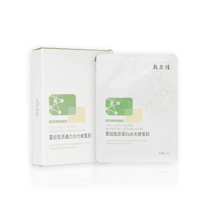 敷尔佳 重组胶原蛋白水光修复贴(绿膜-妆)5片 6941959099780