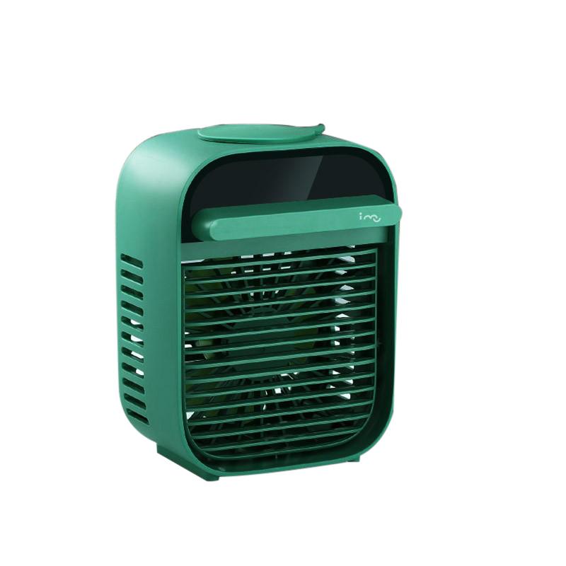 幻响i-mu 桌面空调扇 复古绿