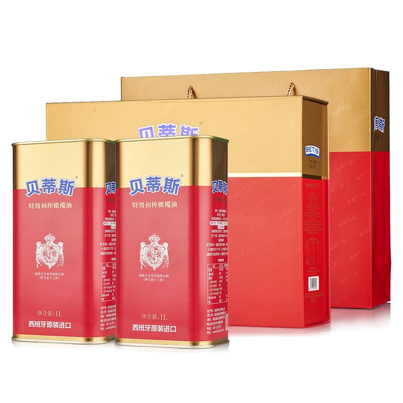贝蒂斯(BETIS) 特级初榨橄榄油 1L*2罐 8412253900143