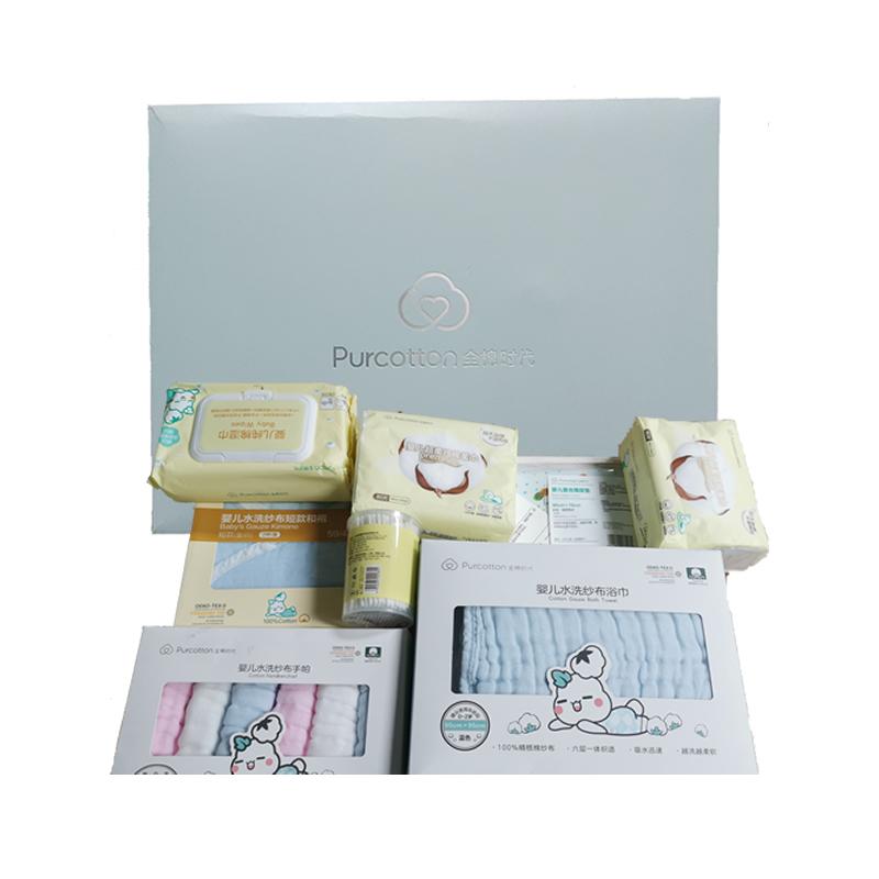 全棉时代 新生儿护理套装礼盒 8件套