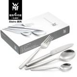 WMF Bistro系列 餐具4件套 1104846040