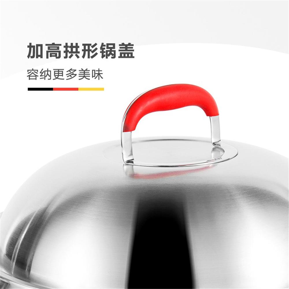 菲仕乐Fissler 小红柄单柄炒锅30cm EMW-SS3015N01