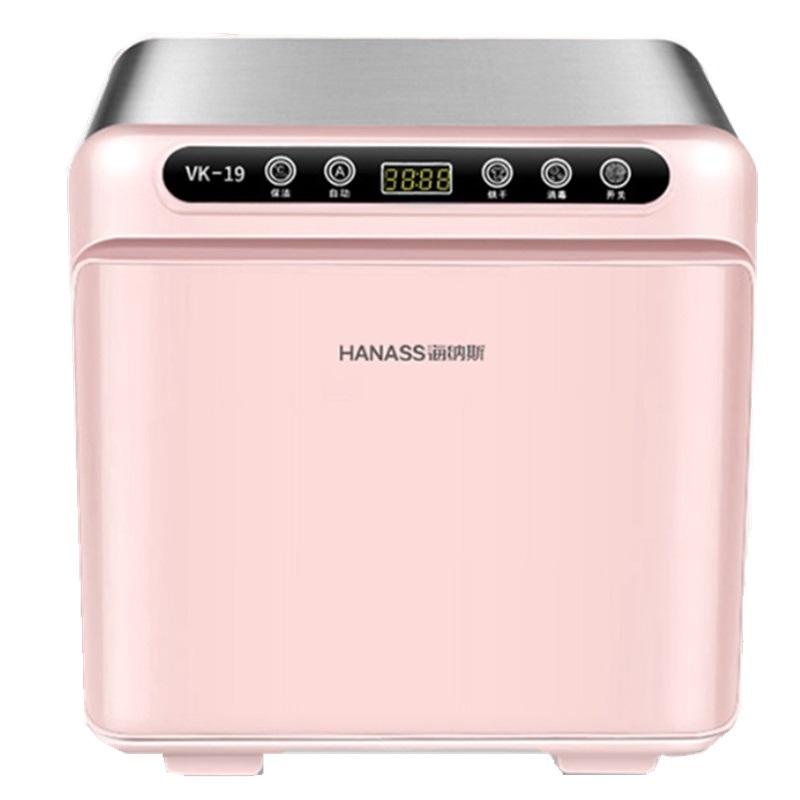 海纳斯(HANASS)干衣机