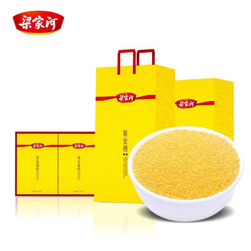梁家河 黄袍小米 黄金穗礼盒 3kg 6957585212202