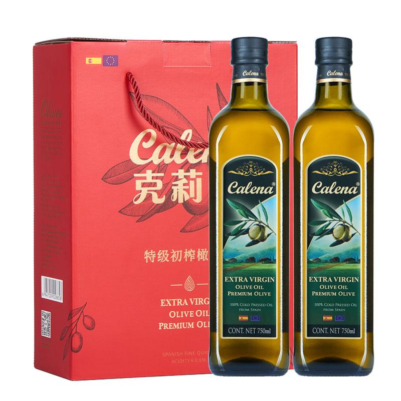 克莉娜(calena)特级初榨橄榄油(原油进口)750ML*2